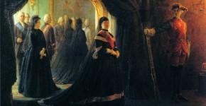Екатерина Вторая у гроба императрицы Елизаветы