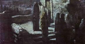 Выход Христа в Гефсиманский сад