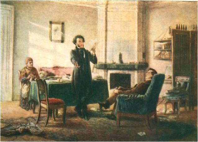 Пушкин в селе Михайловское