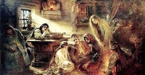 Святочные гадания Маковский