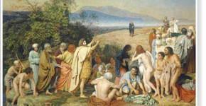 Крещение, Богоявление