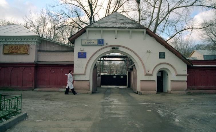 Продажа квартир на улице 8 Марта в Москве  купить квартиру
