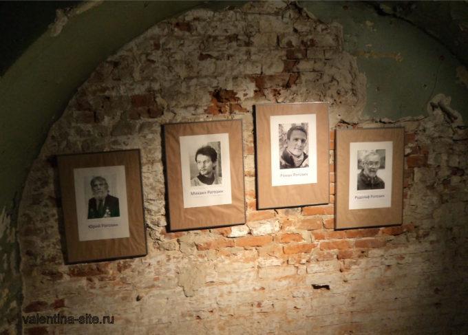 Выставка одной семьи - Рогозины