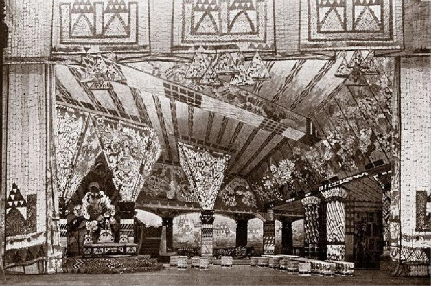 Константин Коровин. Декорация 1-го действия. 1937