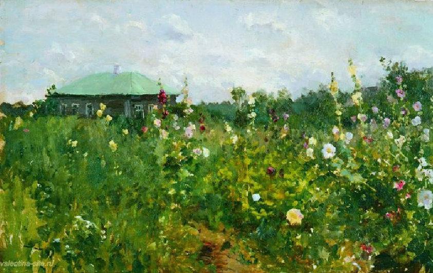 Константин Коровин. Мальвы в Саратовской губернии. 1889