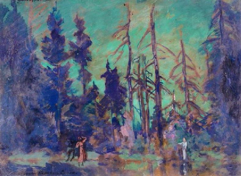 Константин Коровин. Заколдованный лес