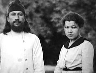 Павел Флоренский с будущей женой Анной Михайловной Гиацинтовой