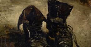 Винсент ван Гог. Пара ботинок. 1886