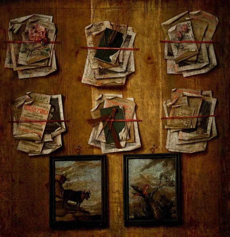 Неизвестный художник 2-й половины XVIII века. Натюрморт, обманка