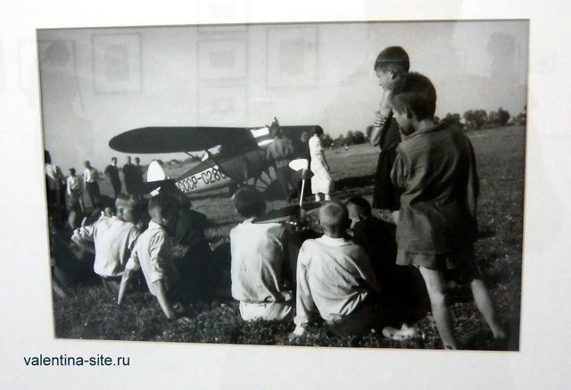 Михаил Прехнер. На летном поле. 1930-е