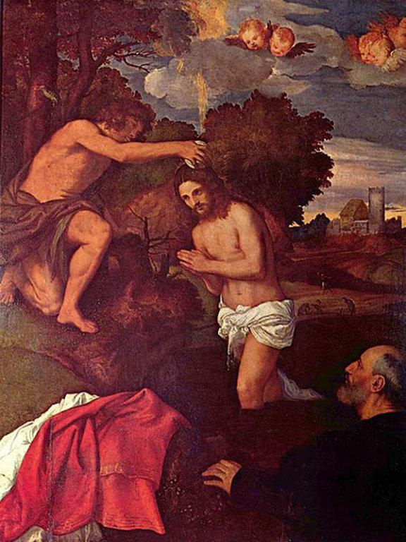 Крещение Христа (1512). Из пинакотеки Капитолина
