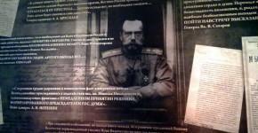 Николай II в императорском поезде. 1917