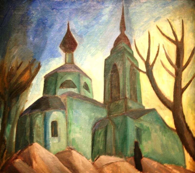 Роберт Фальк «Церковь (зеленая)» 1912