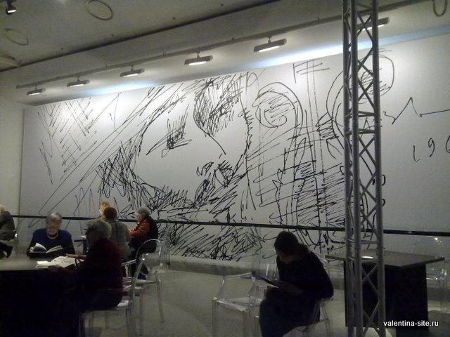 В залах выставки На пороге нового музея