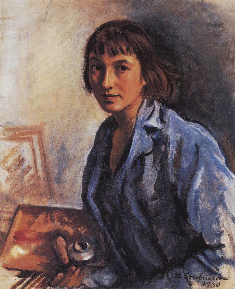 Автопортрет. 1930