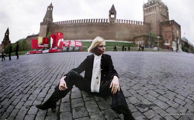 Фотография с выставки RUSSIA IN VOGUE