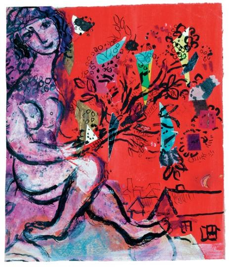 Лиловая обнаженная. 1967