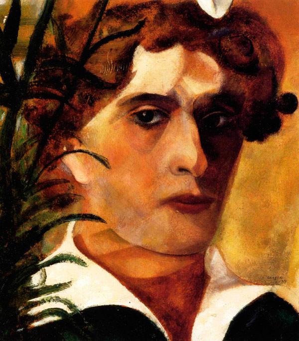 Автопортрет. 1914
