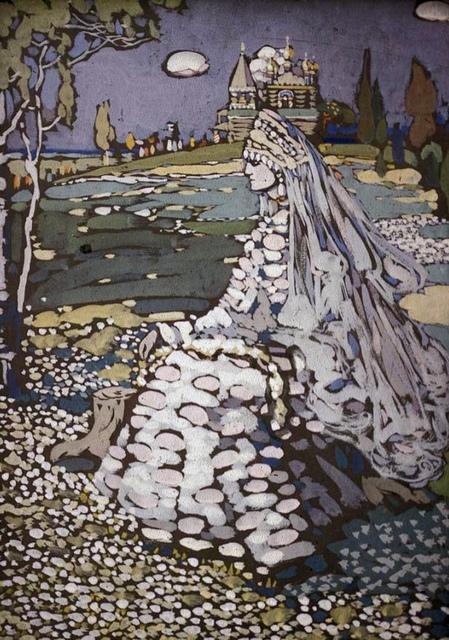 Невеста. 1903