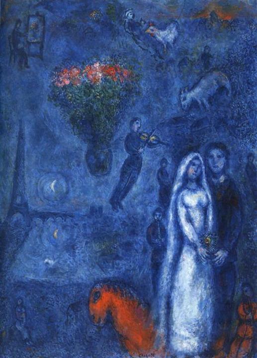 Художник и его невеста. 1980