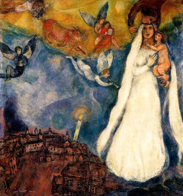 Деревенская мадонна. 1938-1942