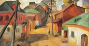Р.Фальк. Старая Руза. 1913