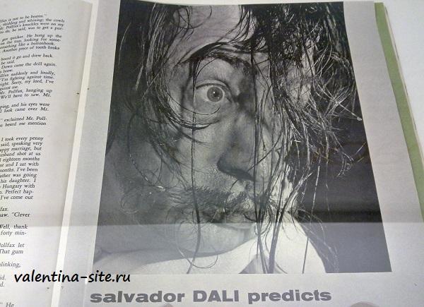 Журнал Nugget. Сальвадор Дали предсказывает. 03.1957