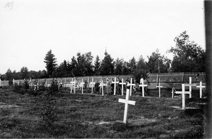 Нарва. Захоронения. Россия, июль 1921
