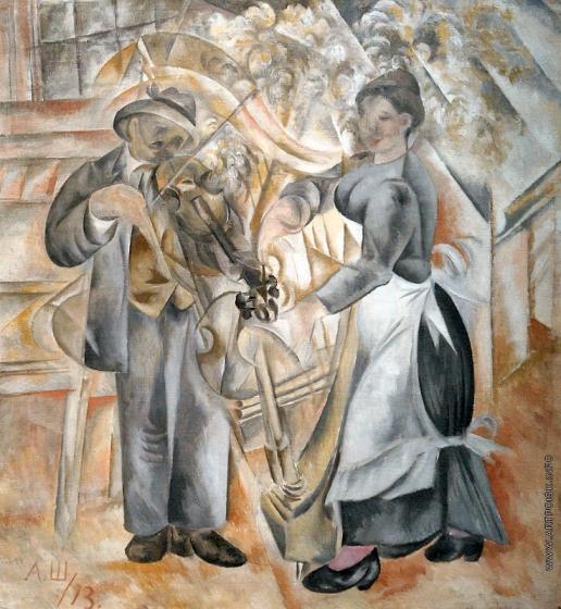 Шевченко А.В. Музыканты (Футуристическая композиция). 1913. Русский музей