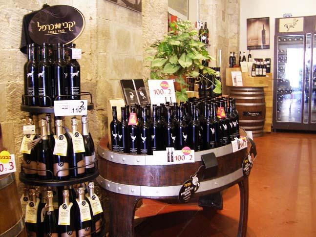 Кармель Мизрахи, завод кошерных вин. Фото с сайта guide-israel.ru