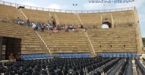Кейсария, римский театр