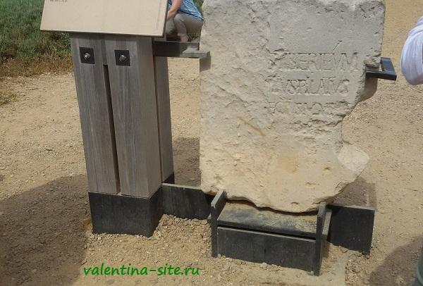 Кейсария, камень подтверждает -Понтий Пилат существовал