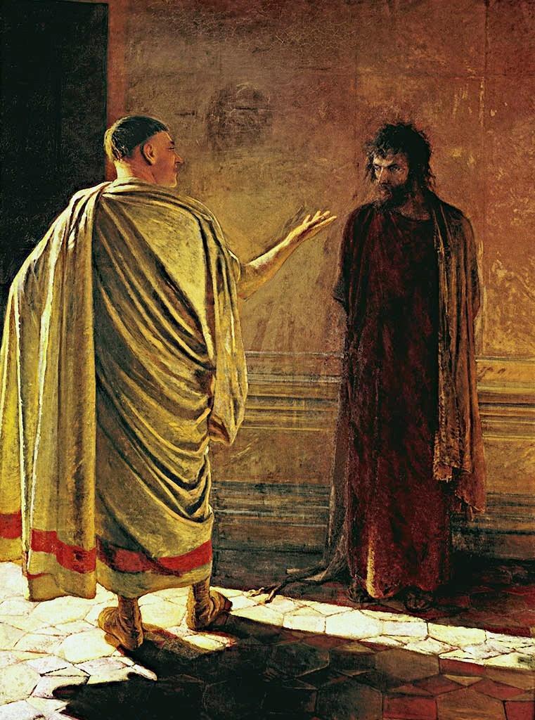 Что есть истина? Христос и Пилат
