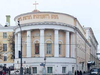 Храм Святой Великомученицы Татьяны в Москве