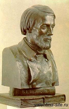 Николай Ге. Бюст В.Г.Белинского