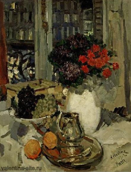 Константин Коровин. Гвоздики и фиалки. 1912