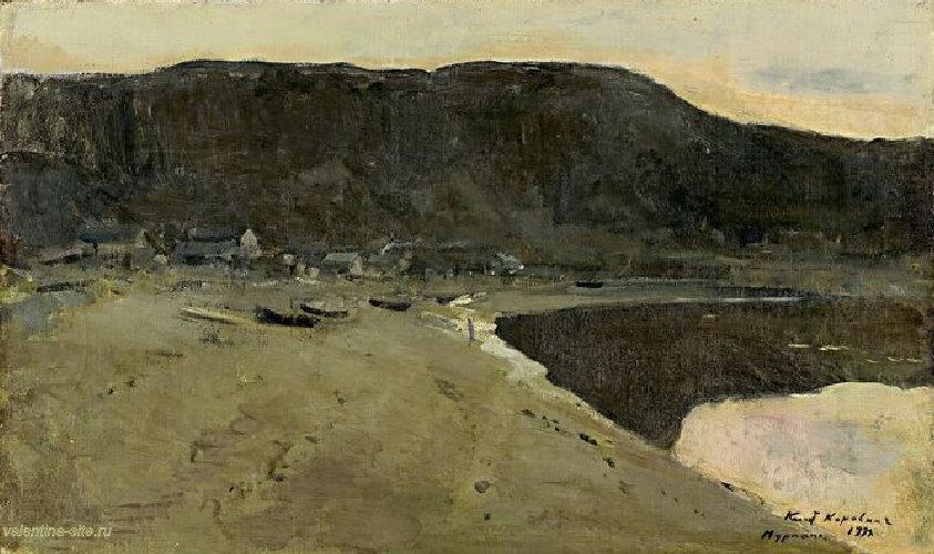 Константин Коровин. Мурманский берег. 1898