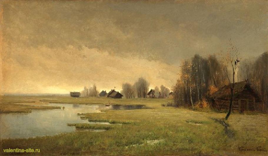 Константин Коровин. Осень. 1880-е