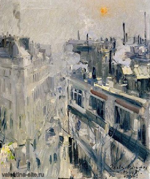 Константин Коровин. Париж утром.1906