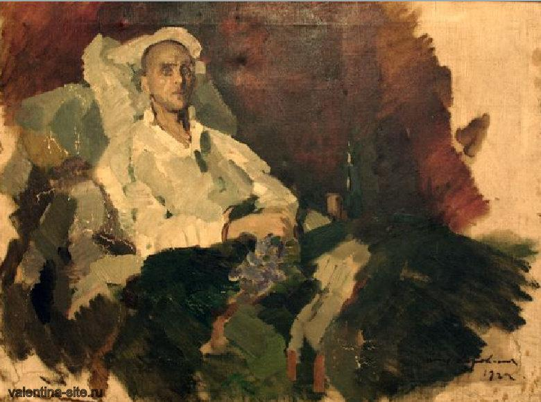 Константин Коровин. Портрет Е.Б.Вахтангова. 1922