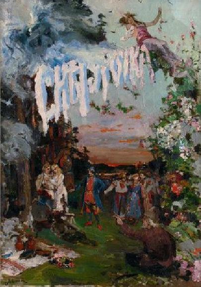 Константин Коровин. Снегурочка. 1885