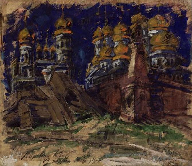 Константин Коровин. Жизнь за царя. 1907