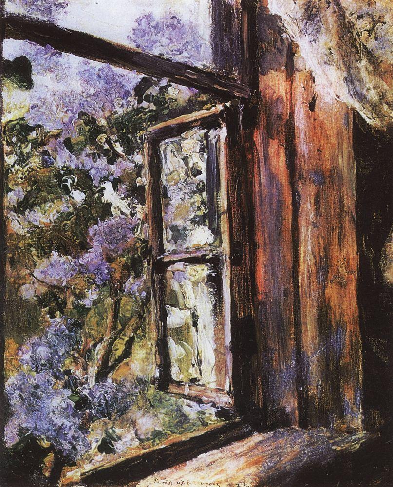 Валентин Серов. Открытое окно. Сирень. 1886