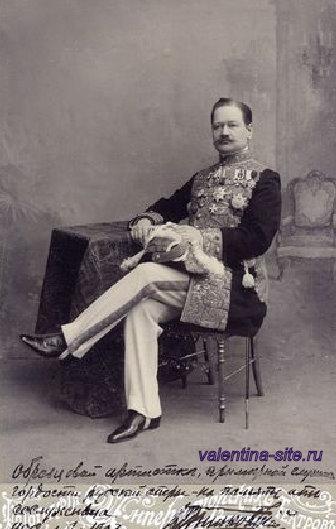 В.А.Теляковский