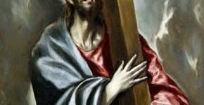 Эль Греко. Страсти Христовы. Христос с крестом (ок.1600-1605)