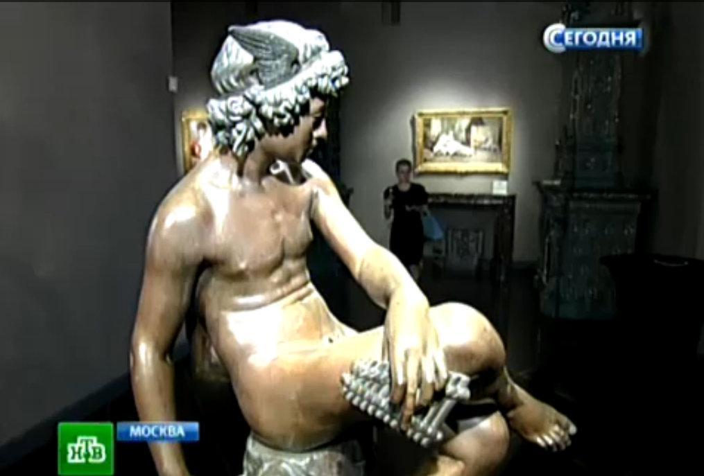 Выставка в Центре изящных искусств на Волхонке