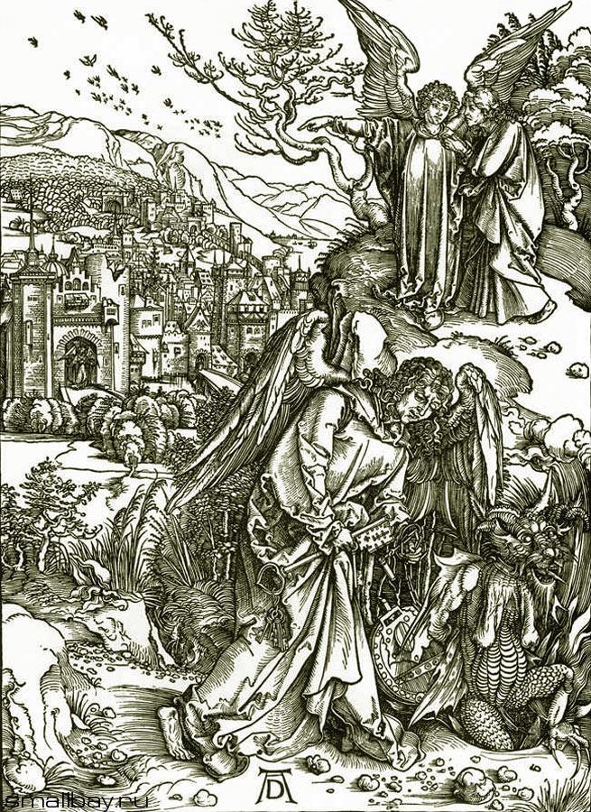 Альбрехт Дюрер. Ангел низвергает скованного сатану в бездну; видение Небесного Иерусалима. 1496-1497