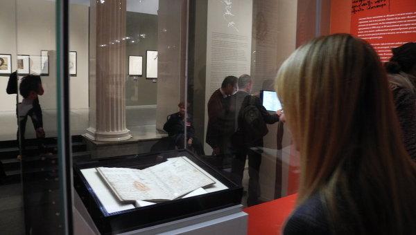 Леонардо да Винчи. Кодекс о полете птиц