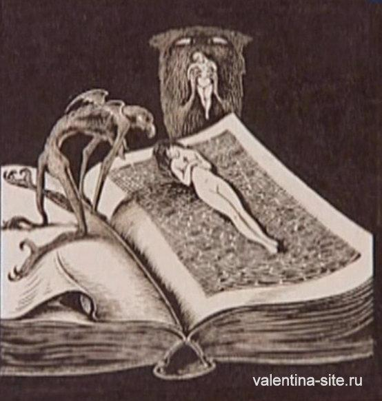 Пять веков итальянского рисунка. Альберто Мартини