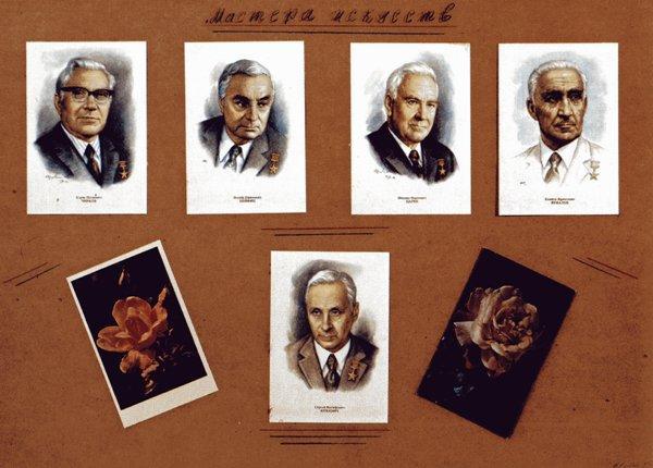 Кабаков И.И. Мастера искусств. Обманка. 1981